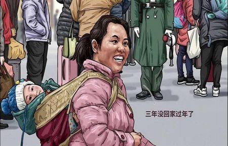 琅琊榜小说
